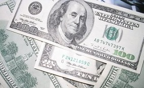 Get fast cash from an onlines loan
